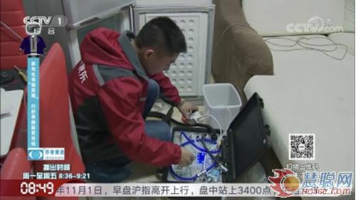 """11月2日,中央电视台在节目中称赞京东是""""以最经济的价格购买最高品质的家电产品""""的专业平台"""