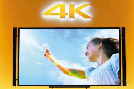 4K电视逐渐成为电视市场中的新宠