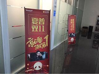 夏普单天狂售近2亿 郭台铭赴苏宁加弹药