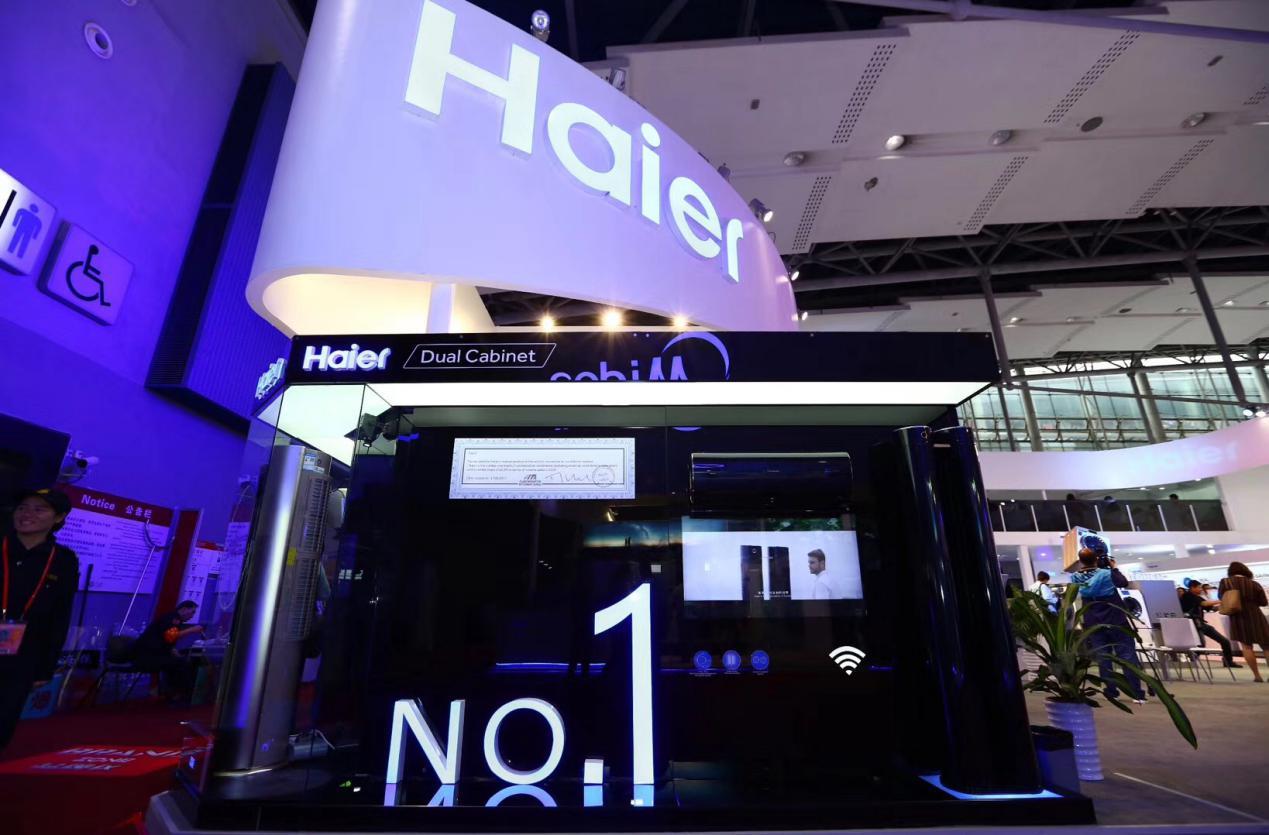 双11收官:海尔利发国际官方网2项全网第一背后的驱动力