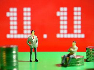 人民日报:电商巨头争跨境 双11走向国际