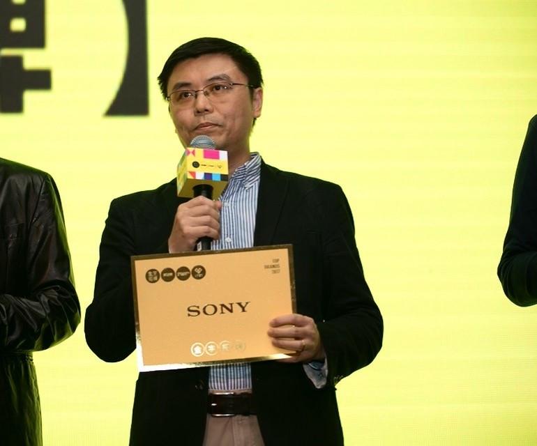"""索尼电视实力加冕 """"2017年金字招牌"""""""