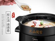 匀火慢煨 美的电炖锅还原地道民间瓦罐汤