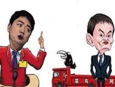 马云曾邀请京东进驻阿里 遭刘强东拒绝