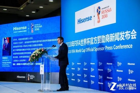 国际足联与海信就2018年世界杯赞助协议