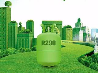 空调行业制冷剂替代:R290渐成燎原之势