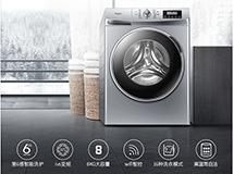 洗衣机选择有门路,看过后再买不后悔!