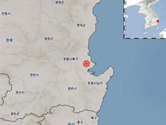 韩国地震:三星、LGD、SK 海力士已复工