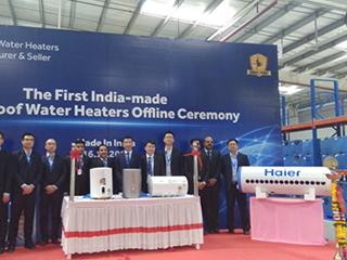 中国热水器印度本土化 海尔防电墙今日下线