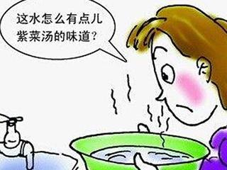 净水器出水有异味的原因有哪些?你知道吗