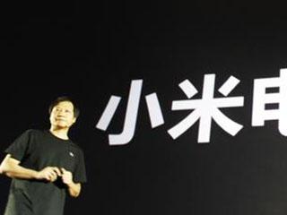 为何说小米电视双11撑起互联网品牌份额?