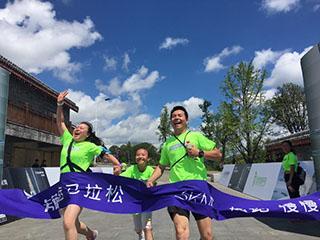 穿越中国卡萨帝携舟山国际马拉松即将开跑