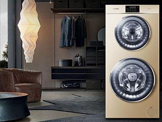 这款复式洗衣机可谓高端人士必备洗涤利器