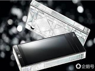 比iPhone X还贵的手机:能在北京换套房