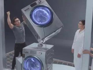 """""""挑战不可能""""的海尔洗衣机将用户需求变可能"""