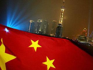 新华社:五个关键字勾勒中国经济新气象