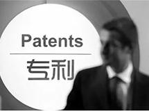 """专利战 """"升温"""" 空调巨头敲响产品创新警钟"""