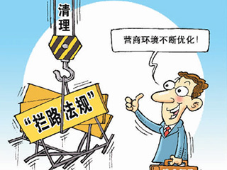 市场准入再放宽 外资进中国将迎更多利好