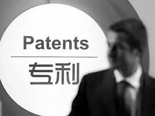 第19届中国专利奖:海尔等三大家电企业获奖