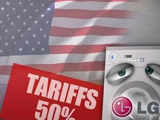 三星LG就美国重课韩洗衣机关税表遗憾