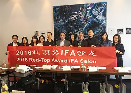 红顶奖IFA