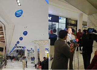 外媒:巴基斯坦首个海尔家电体验店开业