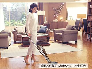 大平米房间清洁,无线吸尘器来帮你