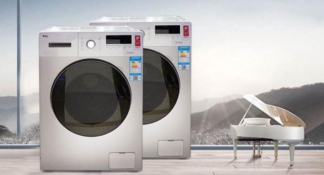 TCL新品洗衣机:岂止是大,免污才健康