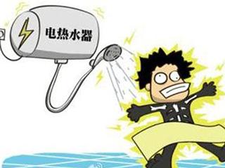 强排式热水器再次致人身亡 涉及厂商不明