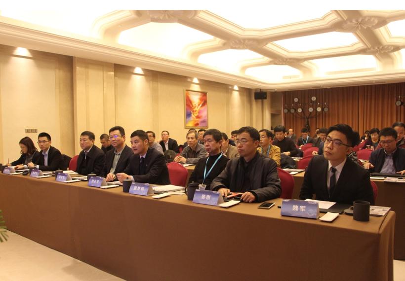2017年(第七届)中国电冰箱行业年会在合肥召开