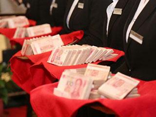 年底分红人均33万 这些企业年终分红真豪