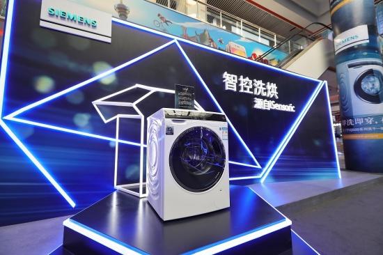 西门子家电iQ500系列洗干一体机iSensoric智控洗烘科技