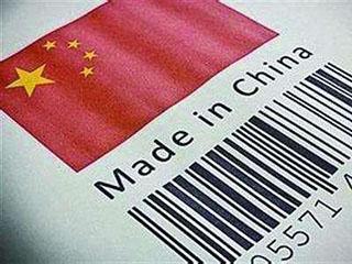 从海尔华为联想全球化 再思考中国制造