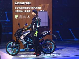 """卡萨帝热水器携摩托车手秀消除一氧化碳""""特技"""""""