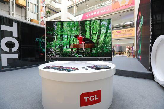 视觉盛宴更送四重豪礼,TCL1209量子点电视大促倒计时