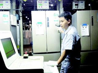 质检公布电冰箱抽查结果 不合格率为4%