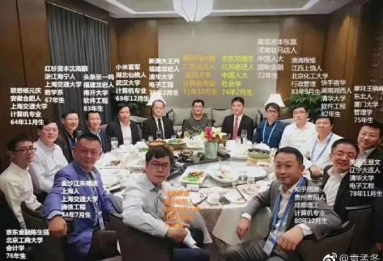 刚刚马云连怼刘强东、丁磊和马化腾三人(看大佬吵架,还挺好玩)