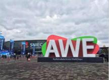外资品牌出征AWE2018:新军再添液晶三剑客齐聚
