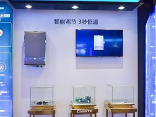 卡萨帝热水器3大原创科技补齐行业3大短板