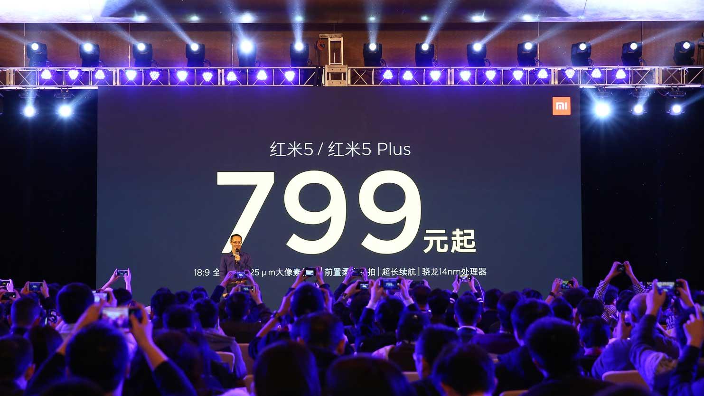 标配MIUI9系统 红米5/5 Plus两款全面屏新机 发布