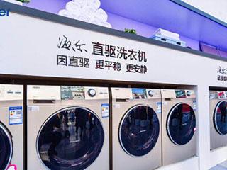"""中国洗衣机行业出现""""马太效应"""" 强者愈强"""