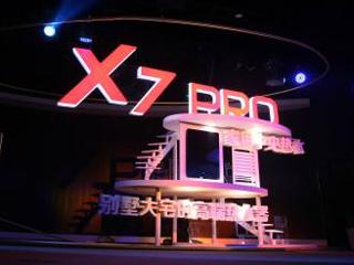 热水器?万家乐X7Pro是您的家庭热水核心