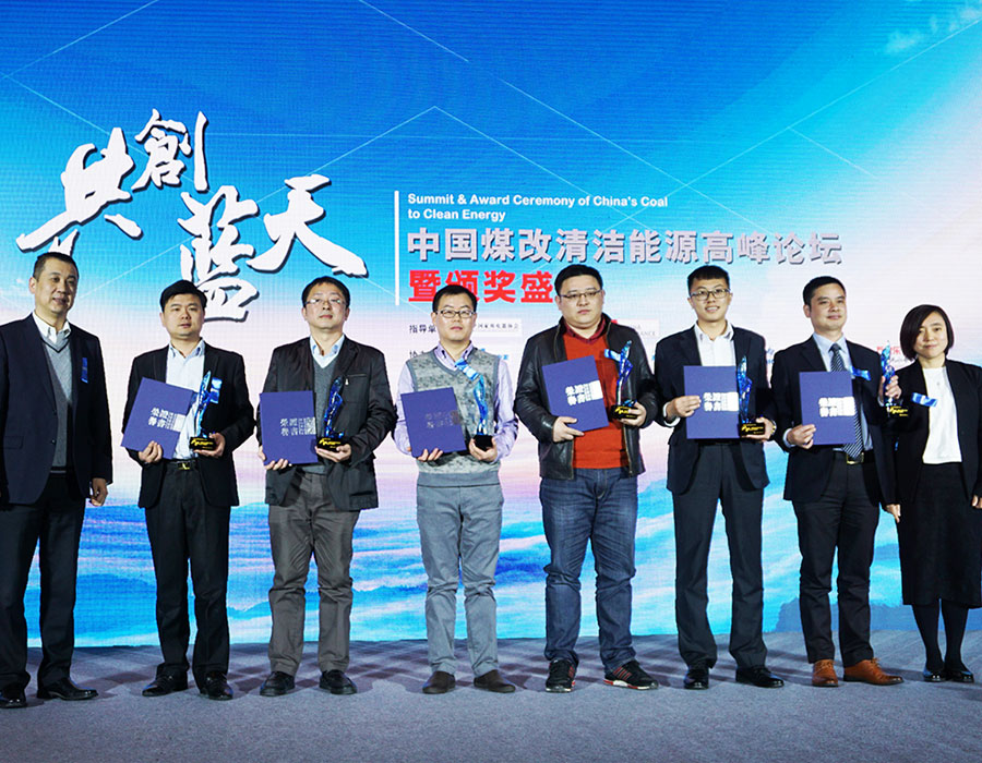 蓝天贡献奖:青岛海尔新能源电器有限公司,珠海格力电器股份有限公司