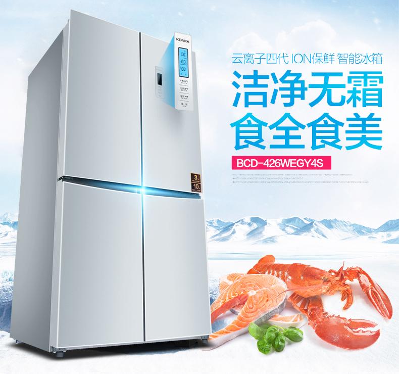 康佳冰箱创新突破响应国家新标准