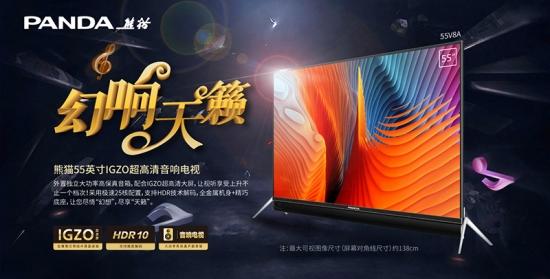 买的就是放心:这四款55吋电视来头真不小