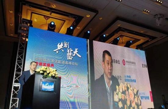 中国家用电器协会副理事长徐东生正在发言