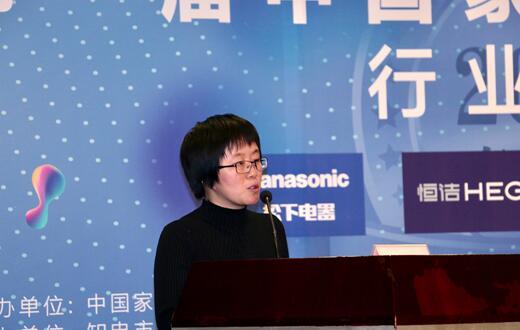 北京中怡康时代市场研究有限公司高级研究经理翟聪