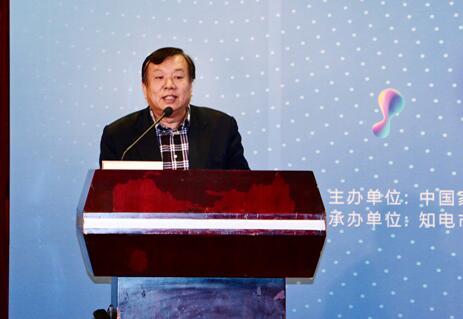 中国家用电器研究院副总工程师、检测所鲁建国所长