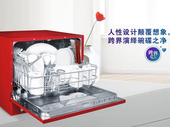 小身材大净界 博世小红台式洗碗机评测