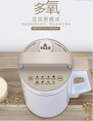 豆浆机什么牌子的好 美的豆浆机熬煮浓香好豆浆